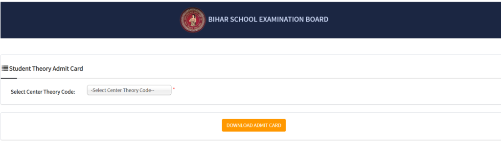 Bihar Board Dummy Admit Card 2021